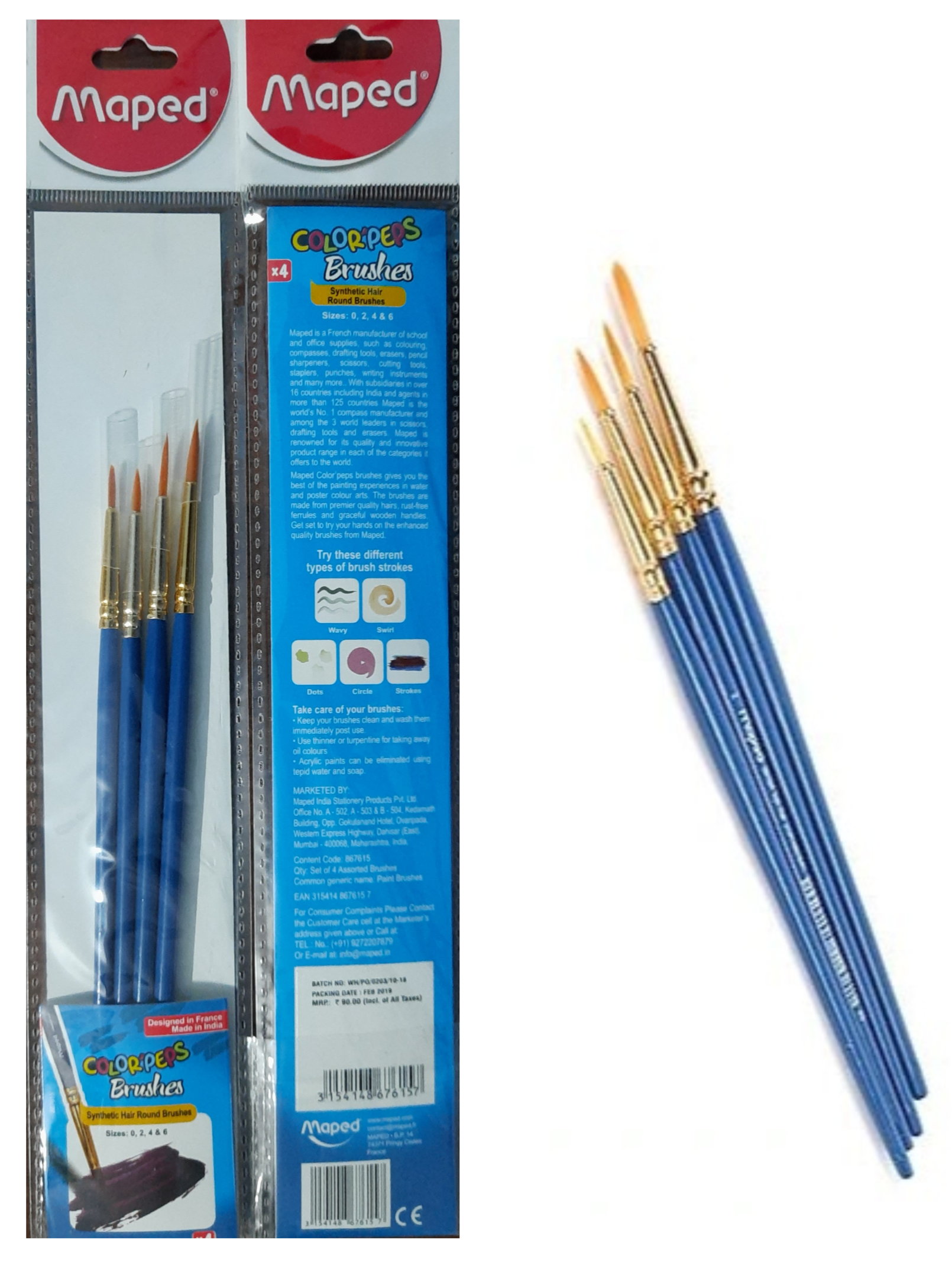 Maped Colour Peps Synthetic Round Brush Set of 4 - Blue