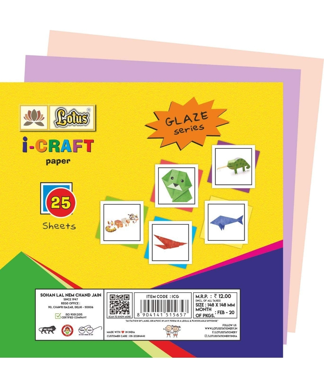 Lotus I - Craft Paper, Glaze Series, Square Paper, Multi Color, 14.8 X 14.8 cm, 25 Packs (1 Pack of 25 Sheets)